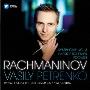 ラフマニノフ:交響曲 第3番/ヴォカリーズ/ジプシーの主題による奇想曲
