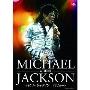 マイケル・ジャクソン:トリビュート
