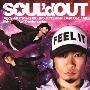 Singin' My Lu [CD+DVD]<期間生産限定盤>