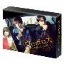ウロボロス ~この愛こそ、正義。 DVD-BOX