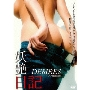 妖艶日記 -DESIRES-