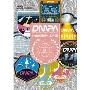コスモツアー 2019 in 日本武道館 [2Blu-ray Disc+フォトブックレット]<初回限定盤>