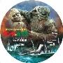フランケンシュタインの怪獣 サンダ対ガイラ オリジナル・サウンドトラック<完全数量限定盤/ピクチャーディスク>