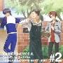 ときめきメモリアルGirl's Side 2nd Kiss ドラマ&イメージソングアルバム Vol.2 [GBCA-9]