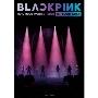 BLACKPINK 2019-2020 WORLD TOUR IN YOUR AREA -TOKYO DOME- [2Blu-ray Disc+スペシャルフォトブックレット]<初回限定盤>