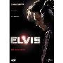 ELVIS/エルヴィス<初回生産限定版>