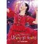 Seiko Matsuda Concert Tour 2018 Merry-go-round [DVD+フォトブック]<初回限定版>