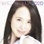 SEIKO MATSUDA 2020 [SHM-CD+DVD]<初回限定盤>
