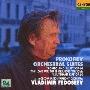 ヴラディーミル・フェドセーエフ/フェドセーエフ1500シリーズ::プロコフィエフ:管弦楽名曲集 [PCCL-00583]