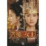 善徳女王 DVD-BOX VI <ノーカット完全版>