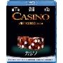 カジノ ブルーレイ&DVDセット [Blu-ray Disc+DVD]<期間限定生産版>