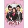 逆転の女王 ブルーレイ&DVD-BOX1 完全版 [Blu-ray Disc+DVD]