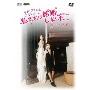 """""""チョ・グォンとガインの""""私たち結婚しました-コレクション-(アダムカップル編) Vol.3"""