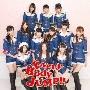 EveryBody JUMP!!<通常盤>