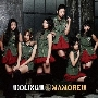 MAMORE!!! [CD+Blu-ray Disc]<初回限定盤B>