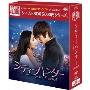 シティーハンター in Seoul DVD-BOX<通常シンプル版>