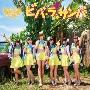 ビバ・ラ・サンバ [CD+DVD]<初回限定盤>