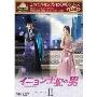 イニョン王妃の男 DVD-BOX II