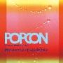 ポプコン バラード コレクション [Blu-spec CD2]