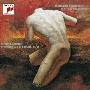 レナード・バーンスタイン/BEST CLASSICS 100 (75)::ショスタコーヴィチ:交響曲第5番、チェロ協奏曲 [SICC-1078]