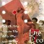 7 Die Deo [CD+DVD]