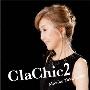 ClaChic2 -ヒトハダ℃- [CD+DVD]<期間限定盤>