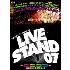 YOSHIMOTO PRESENTS LIVE STAND 07 初回限定生産BOX4枚組 [YRBX-601]