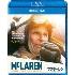 ブルース・マクラーレン/マクラーレン ~F1に魅せられた男~ [Blu-ray Disc+DVD] [GNXF-2238]