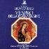 ミシェル・コルボ/エラート・アニヴァーサリー50 1::モンテヴェルディ:聖母マリアの夕べの祈り [WPCS-22061]