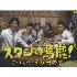 上川隆也/スワンの馬鹿! ~こづかい3万円の恋~ DVD-BOX(6枚組) [PCBE-62765]