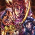 角田信朗/「CR花の慶次~漢」オリジナルサウンドトラック [CD+DVD] [KIZC-205]