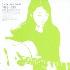 小野リサ/Ono Lisa best 1989-1996 [BVCK-14001]