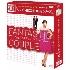 ファンタスティック・カップル DVD-BOX