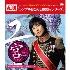 ユン・ウネ/宮~Love in Palace ディレクターズ・カット版 DVD-BOX2 [OPSD-C179]
