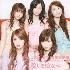 モーニング娘。誕生10年記念隊/愛しき悪友(とも)ヘ [CD+DVD] [EPCE-5489]