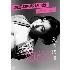 神楽坂恵/月刊NEO 神楽坂恵 緊縛恋愛/アラキネマ・バージョン [ENEO-0006]