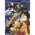 宇田鋼之介/ワンピース THE MOVIE カラクリ城のメカ巨兵 [DSTD-02573]