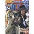 田中真弓/ONE PIECE ワンピース 8THシーズン ウォーターセブン篇 piece.12 [AVBA-26540]