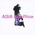 ASIA SunRise/原色 [VRCL-2503]