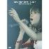 あさみちゆき/あさみちゆきコンサート2007「青春のたまり場~青山編」 [TEBE-38044]