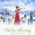 高嶋ちさ子 12人のヴァイオリニスト/ヴァイオリン・ファンタジー [CD+DVD] [COZQ-305]