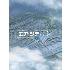 チェ・ジウ/エア・シティ DVD BOX II(5枚組) [AVBF-26768]