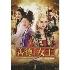 イ・ヨウォン/善徳女王 DVD-BOX I  [PCBG-61461]