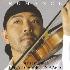 古澤巌/BEST CLASSICS 100 (45)::ロマンス [SICC-1047]