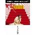 立川志の輔/志の輔らくごのおもちかえりDVD 3 「メルシーひな祭り」 [ACBW-10556]