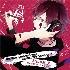 緑川光/DIABOLIK LOVERS MORE CHARACTER SONG Vol.1 逆巻アヤト CV.緑川 光 [REC-130]