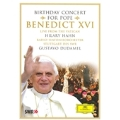 Birthday Concert for Pope Benedict XVI / Hilary Hahn, Gustavo Dudamel, SWR Radio Symphony Orchestra
