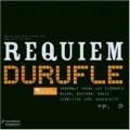 Handel: Neun Deutsche Arien HWV.202-10, Trio Sonata HWV.392, Gloria / Emma Kirkby, London Baroque
