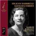 Mahler: Kindertotenlieder; Berkeley: Four Poems of St.Teresa of Avila Op.27; Chausson: Poeme de l'amour et de la mer Op.19