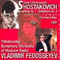 "Shostakovich: Symphonies No.1 & 3 ""The First Of May"""
